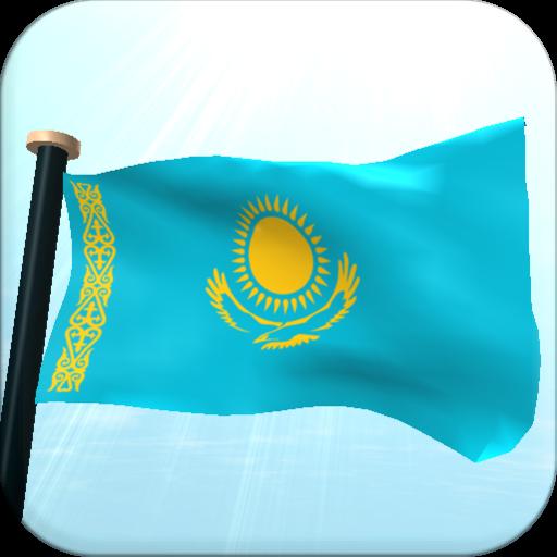 Kazakhstan Flag 3D Free