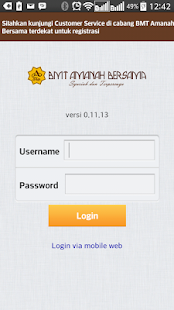 AmberMobile - screenshot thumbnail