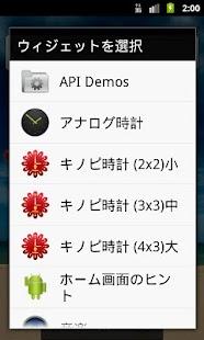 kinopi Anarogu Clock- screenshot thumbnail