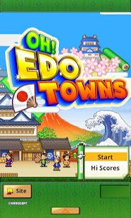 Oh!Edo Towns Screenshot 8