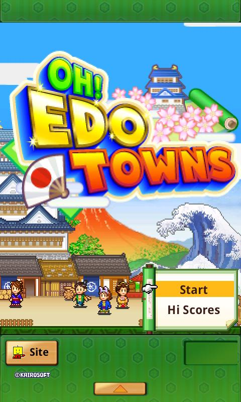 Oh!Edo Towns - screenshot