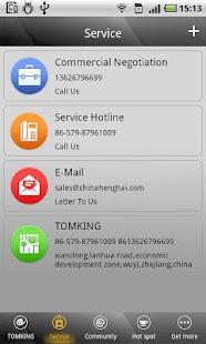 TOMKING - screenshot thumbnail