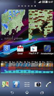 Amedas Widget - screenshot thumbnail
