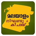 Malayalam  English Dictionary icon