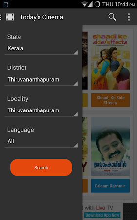 Today's Cinema Kerala 1.31 screenshot 143220