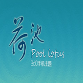 360 Launcher-Lotus Pond