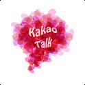 하트 카카오톡 테마(Heart Kakao Theme) icon