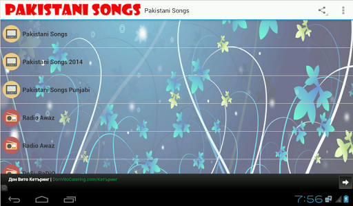 Pakistani Songs and Radio