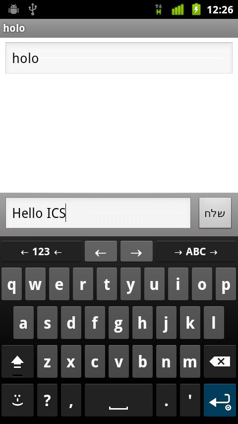 ICS for AnySoftKeyboard - screenshot