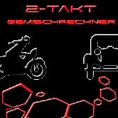 2-Takt Gemischrechner