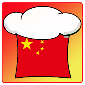 Chinese Cooking Recipes