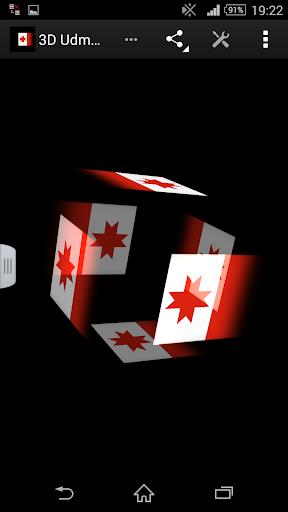 3D Udmurt Republic Wallpaper