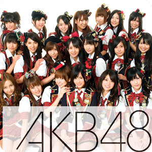 AKB48 GUESS MEMBERS 休閒 App LOGO-APP試玩