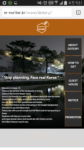 Dotory membership guesthouse