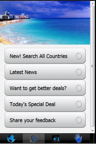 環島住宿iOS App推薦 - 背包客棧