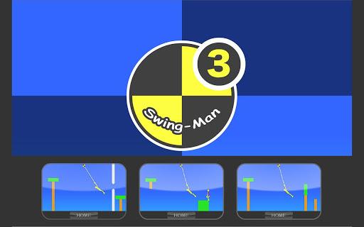 スウィングマン 3 Swing-Man 3