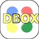 Dbox II Multi Remote Control
