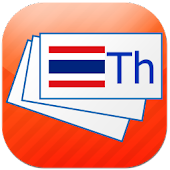 Thai Flashcards