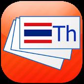 Thai Flashcards