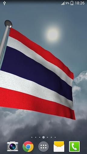 Thailand Flag - LWP