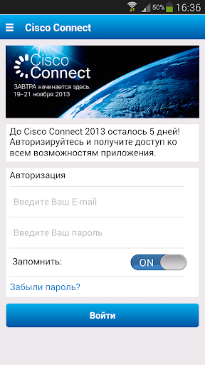 Guide for Cisco Connect Moscow