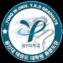 가온용인대석사태권도장 icon
