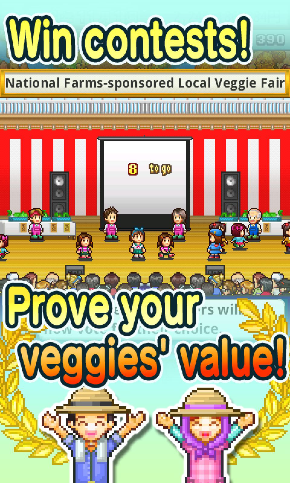 Pocket Harvest screenshot #12
