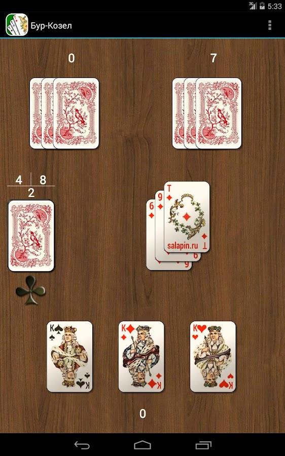 Игры принцесса лилифи играть онлайн