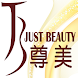 Just Beauty Skin and Body IPL