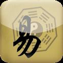 I Ching Tarot-Fortune Telling logo