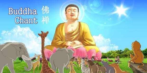 玩免費音樂APP|下載Buddha Chant 佛禅 app不用錢|硬是要APP