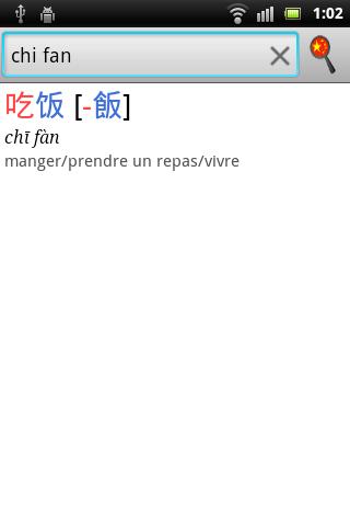 Chinese French Dictionary- screenshot