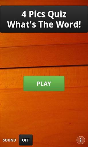 玩免費解謎APP 下載4圖片1字:什麼字 app不用錢 硬是要APP