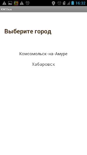 ДАЛЬАВТОТРАНС