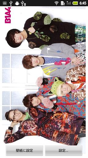 B1A4ライブ壁紙