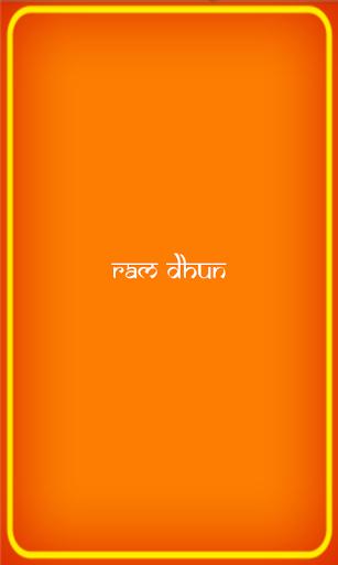 Ram Dhun