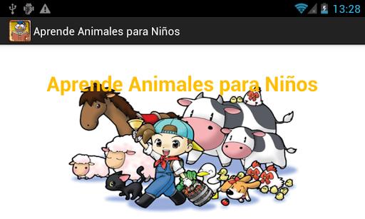 了解动物的孩子*