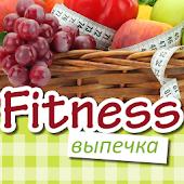 Фитнес Выпечка Fitness Рецепты