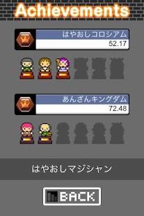 Calculator Quest- screenshot thumbnail