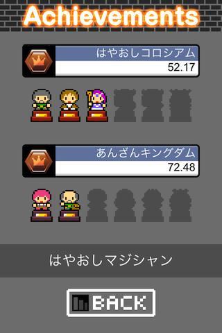 Calculator Quest- screenshot