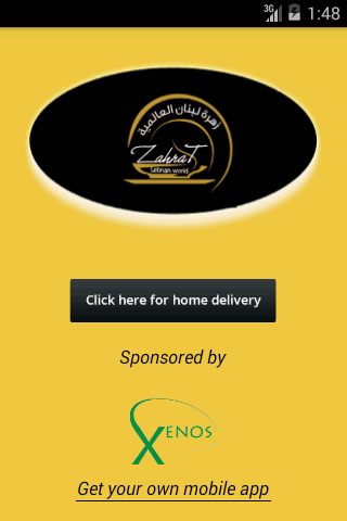 Home delivery solution HDS