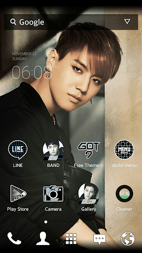 GOT7_yugyeom dodol theme