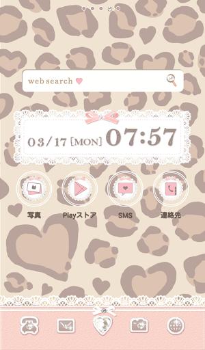 Cute wallpaper★baby leopard