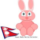 Nepali Baby Names Generator icon