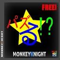 Puzzle!?Free logo
