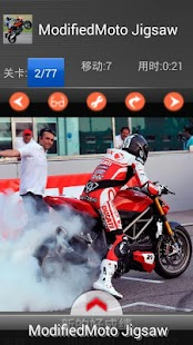 Racing moto: Modified motobike 解謎 App-愛順發玩APP