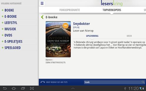Leserskring vir Tablet - screenshot thumbnail