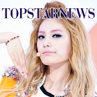 KPOP Top Star News KJE vol.7 icon