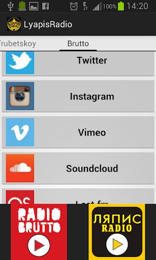 【免費音樂App】Ляпис Радио-APP點子