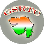 GSRTC Online